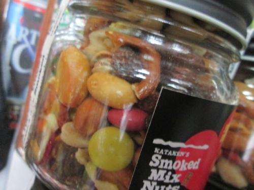 "SMOKED MIX NUTS ""sweet blend"" (150g)"