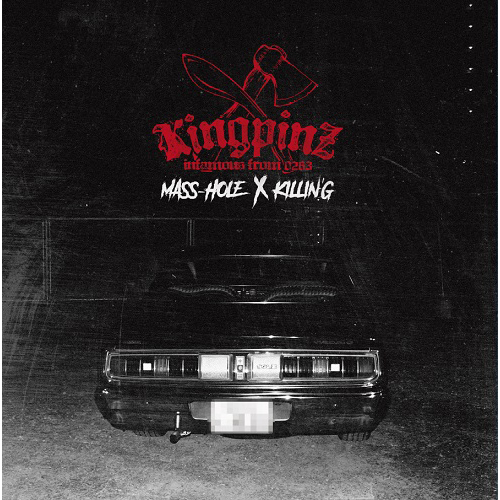 "KINGPINZ (MASS-HOLE & KILLIN'G) KINGPINZ ""2LP""レコード"