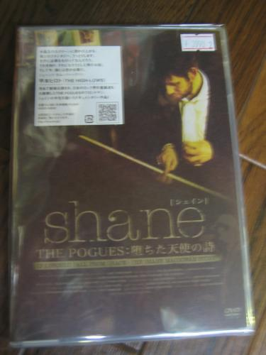 Shane/THE POGUES