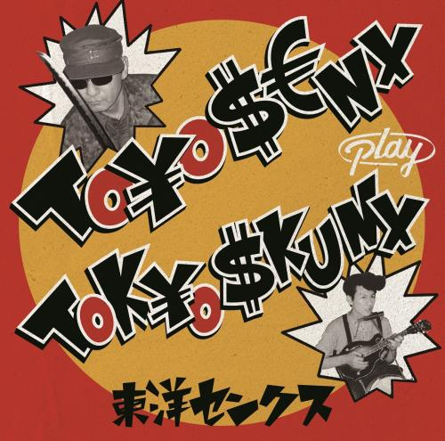東洋センクス / TO\O $€NX play TOK\O $KUNX